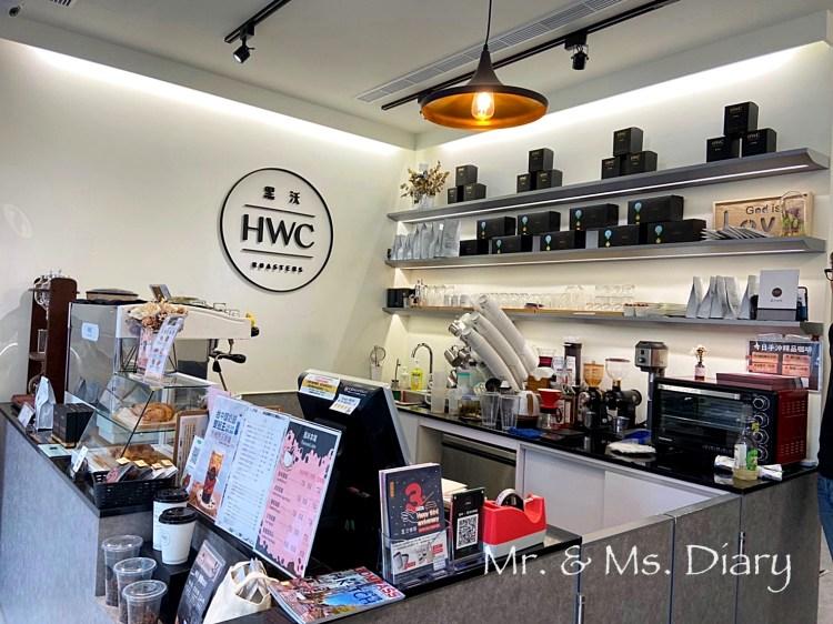 黑沃咖啡台中珍奶節雙冠王及平價精品咖啡首選,喝了就愛上的好味道 4