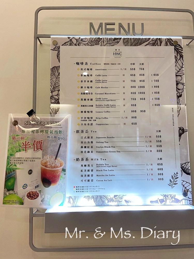 黑沃咖啡台中珍奶節雙冠王及平價精品咖啡首選,喝了就愛上的好味道 6