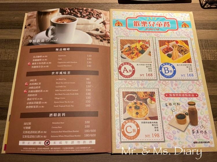 台南洋城義大利餐廳,新仁家樂福內好吃美食推薦 7