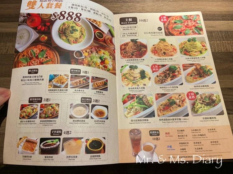 台南洋城義大利餐廳,新仁家樂福內好吃美食推薦 8