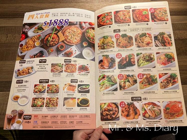 台南洋城義大利餐廳,新仁家樂福內好吃美食推薦 10