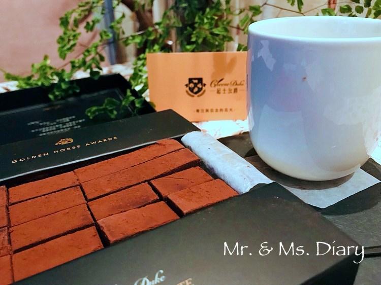 起士公爵情人節強勢登場!80%比利時手工生巧克力和75%皇家布朗尼,讓你/妳甜在心~ 5