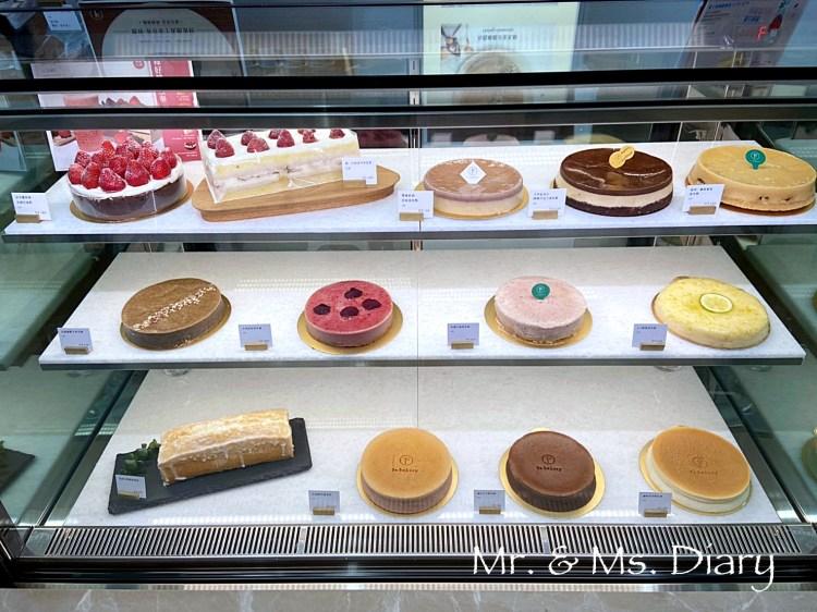 台中黎明1%bakery,近朝馬人氣伴手禮、蛋糕及飲品推薦,情人節限定優惠 2