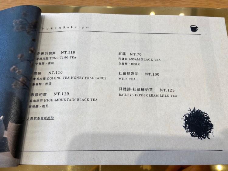 台中黎明1%bakery,近朝馬人氣伴手禮、蛋糕及飲品推薦,情人節限定優惠 14