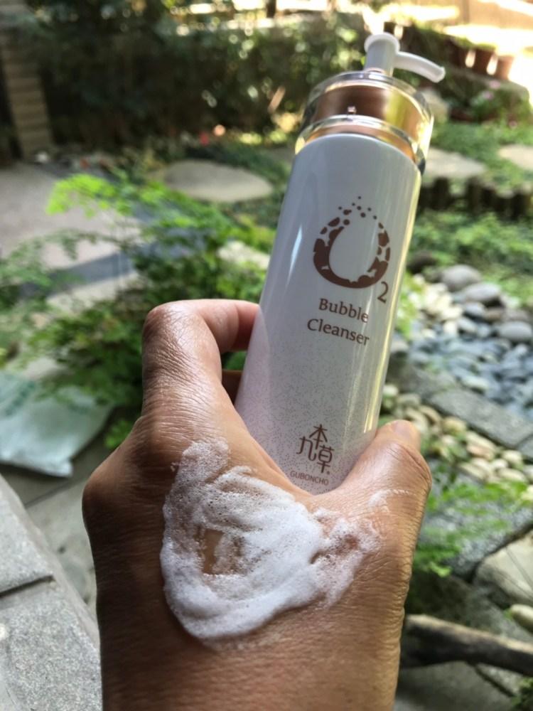 九本草傳統韓方保養品,氧氣泡沫潔面乳,洗卸一瓶搞定 16