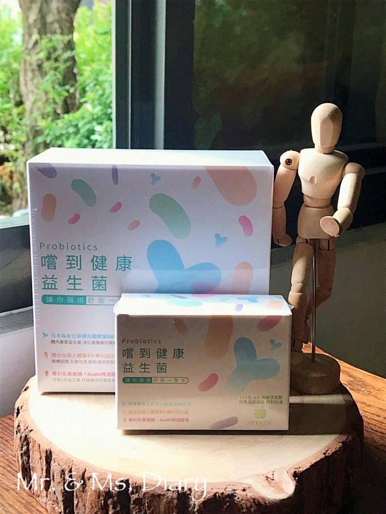 荃贏全美「嚐到健康益生菌」開箱,讓你腸胃健康每一天,男女、孩童適用 3