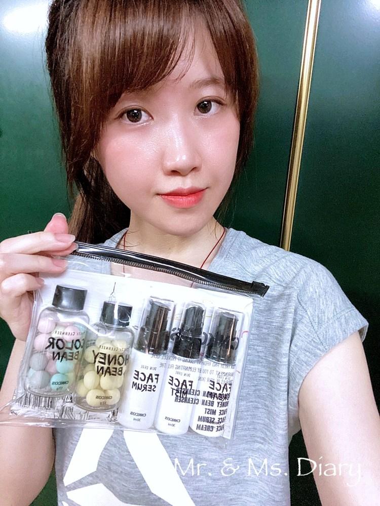 韓國超人氣CNKCOS芯蔻思淨化保濕旅行組,出門不用帶瓶瓶罐罐,超方便實用 7