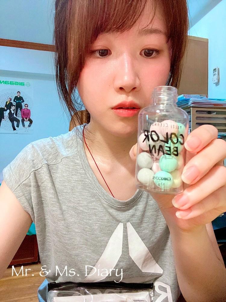 韓國超人氣CNKCOS芯蔻思淨化保濕旅行組,出門不用帶瓶瓶罐罐,超方便實用 3