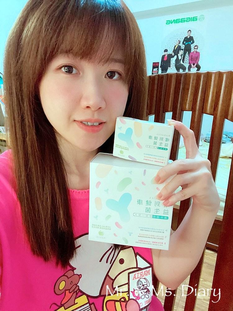 荃贏全美「嚐到健康益生菌」開箱,讓你腸胃健康每一天,男女、孩童適用 11