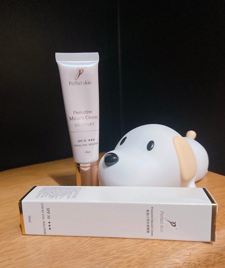 鉑菲 Perfect Skin:輕盈UV奇肌素顏霜,妝、養合一,使肌膚奇蹟重生 2