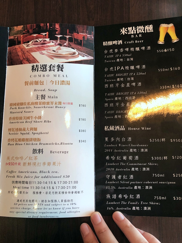 台中商務聚餐首選!高冠餐酒館&品牌空間共同開創新型態商業餐廳 6