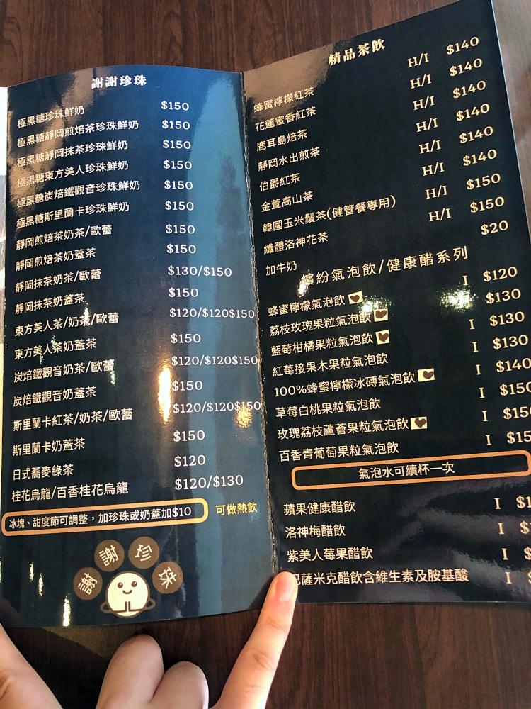 台中商務聚餐首選!高冠餐酒館&品牌空間共同開創新型態商業餐廳 9