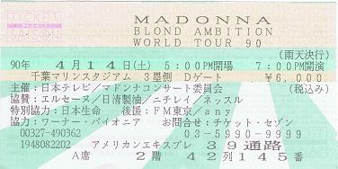 Madonna_ticket