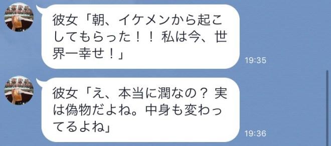 【MTRL編集部1ダサい男山下のおしゃれへの道.最終章】