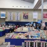 Suasana Big Bad Wolf Book Sale Jakarta 2017 di ICE BSD