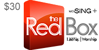 Red-Box-Lets-Sing-200_x_101