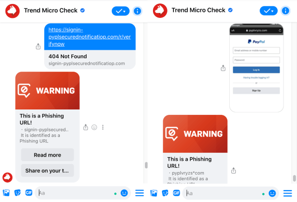 Use Trend Micro Check for immediate scam detection - send the link or screenshot to our chatbot.