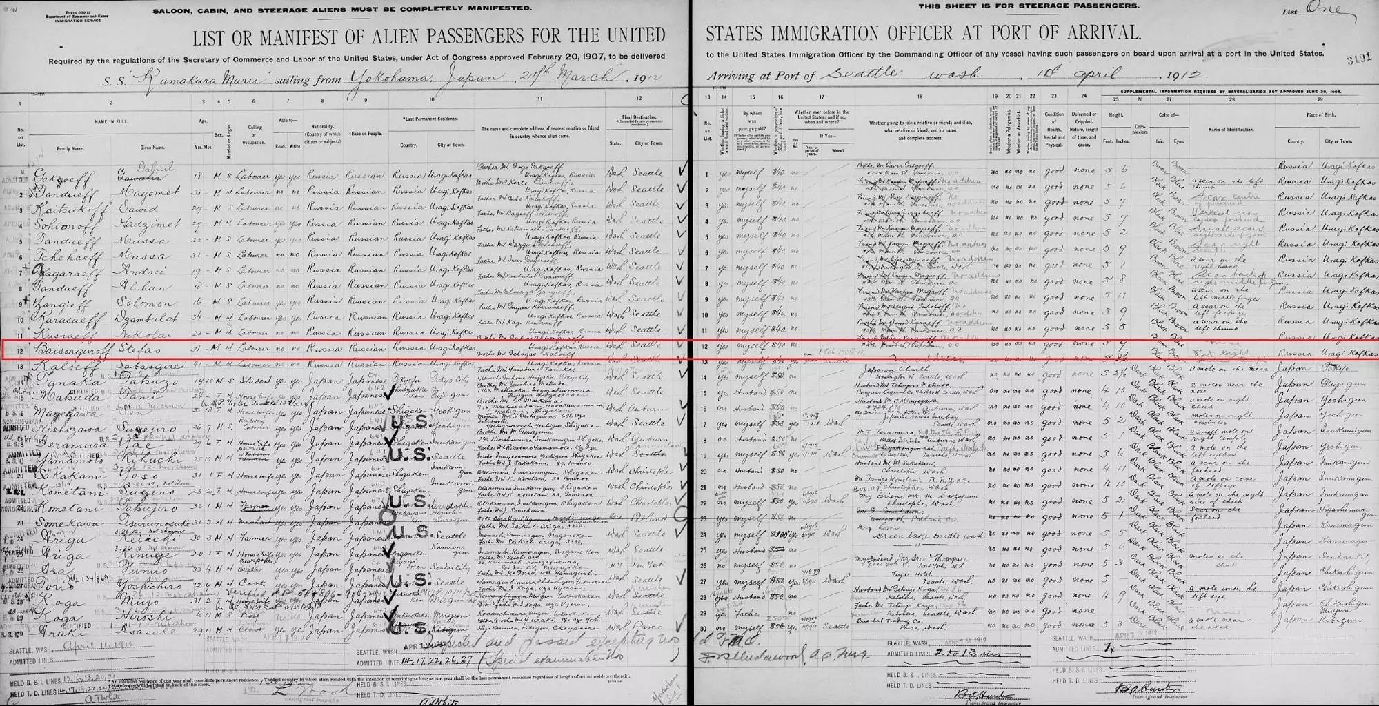 Passenger record of Stefao Baisonguroff, 1912 [Credit: MyHeritage Seattle, Washington Passenger Lists, 1890-1957]