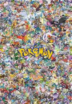 Imprimez un poster Pokémon pour votre décoration d'anniversaire Pokemon