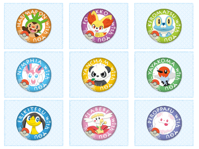 9 badges ronds multicolores avec personnages pokemon
