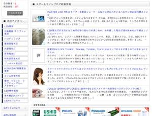 成功!WordPressの新着情報をEC-CUBEのトップ画面に表示させる方法