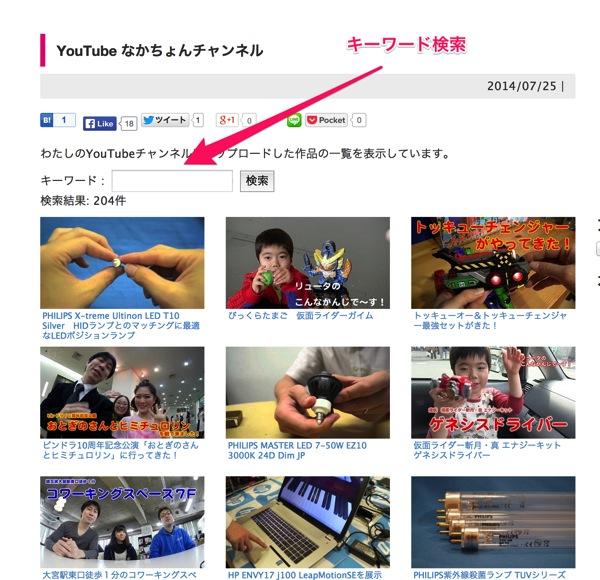 Youtube001