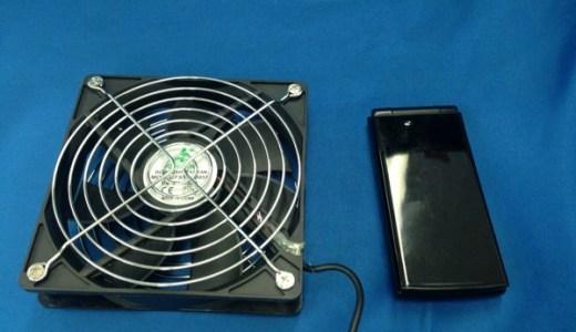熱すぎるMacBookProを携帯可能でスタバでも使えないこともないファンで冷やしてみた