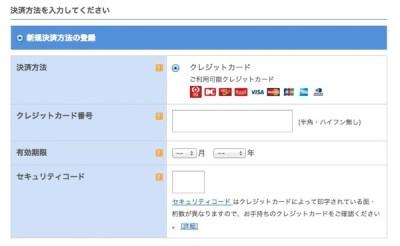 弥生株式会社マイページ サービス申込登録