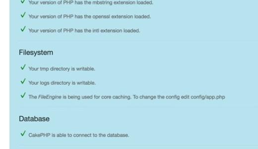 CakePHP3でMAMPのMySQLに接続できなかったけど解決
