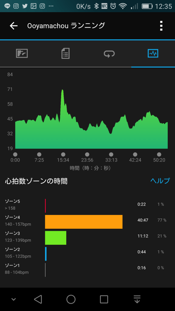 screenshot_2016-10-10-12-35-56