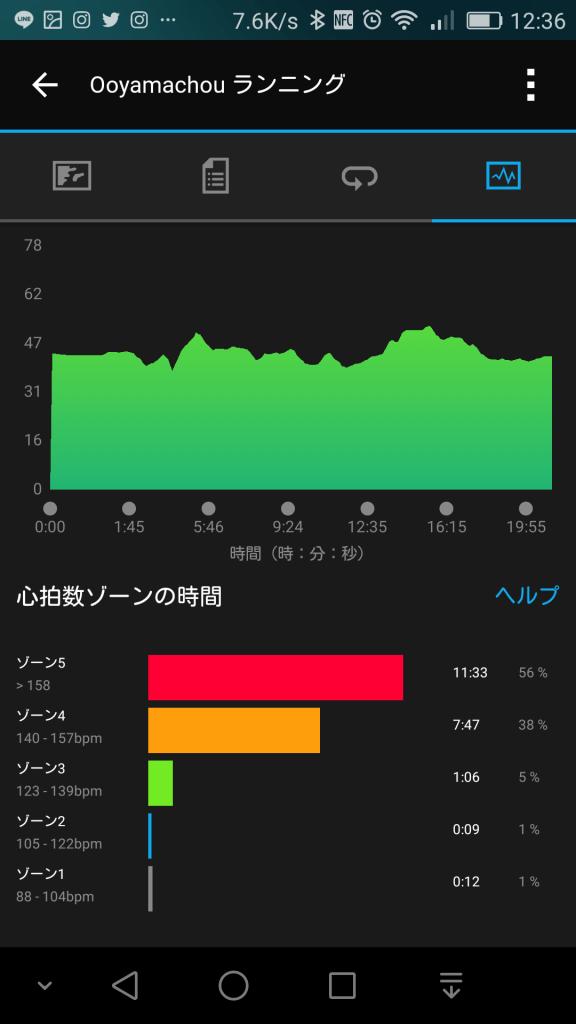 screenshot_2016-10-10-12-36-15