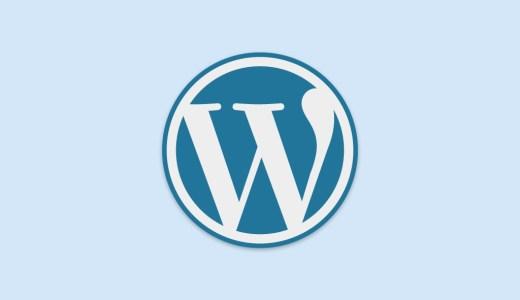 お名前.comのレンタルサーバーをWordPress初心者向けに評価
