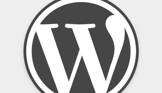WordPressでdo shortcodeしたらうまくパラメータの値が渡せなかった