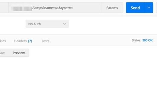 LumenのURLパラメータ渡し方チェック完了!LED API制作へ