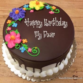 latest happy birthday cakes