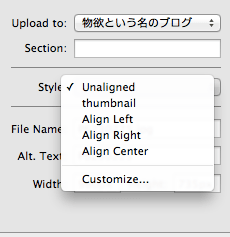 Style Select