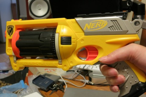 NERF STRIKE MAVERICK 001