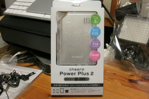 Cheero Power Plus 2 001