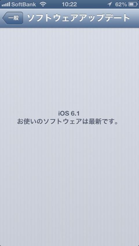 IOS6 1 002