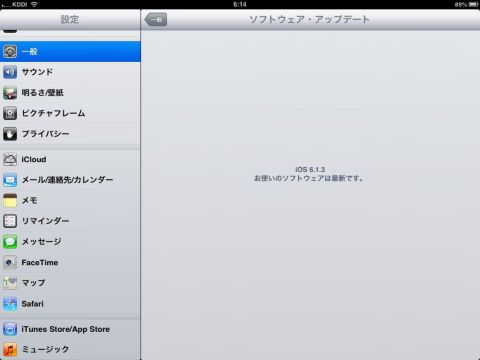 アップル iOS 6 1 3 004