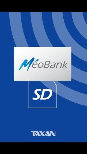 TAXAN MeoBankSD 003