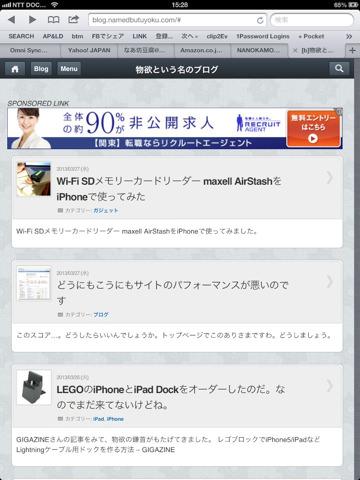 WPtouch Pro iPad 001
