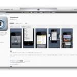 【オススメ】これがあるからMac、iPhoneが手放せない!1Passwordでセキュリティ向上!