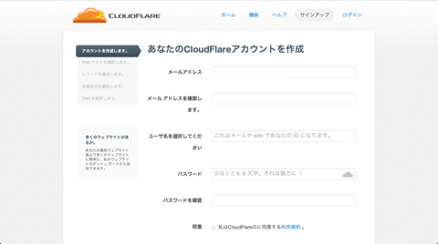 CloudFlare001