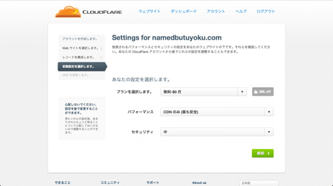 CloudFlare007