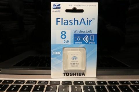 FlashAir 001