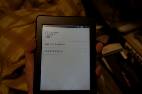 Kindle Paperwhite 011