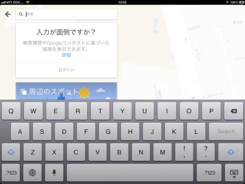 Google Maps 2 0 002