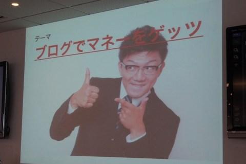 Asuka xp 001