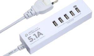 PLANEX テーブルタップ型USB充電器 001.jpg